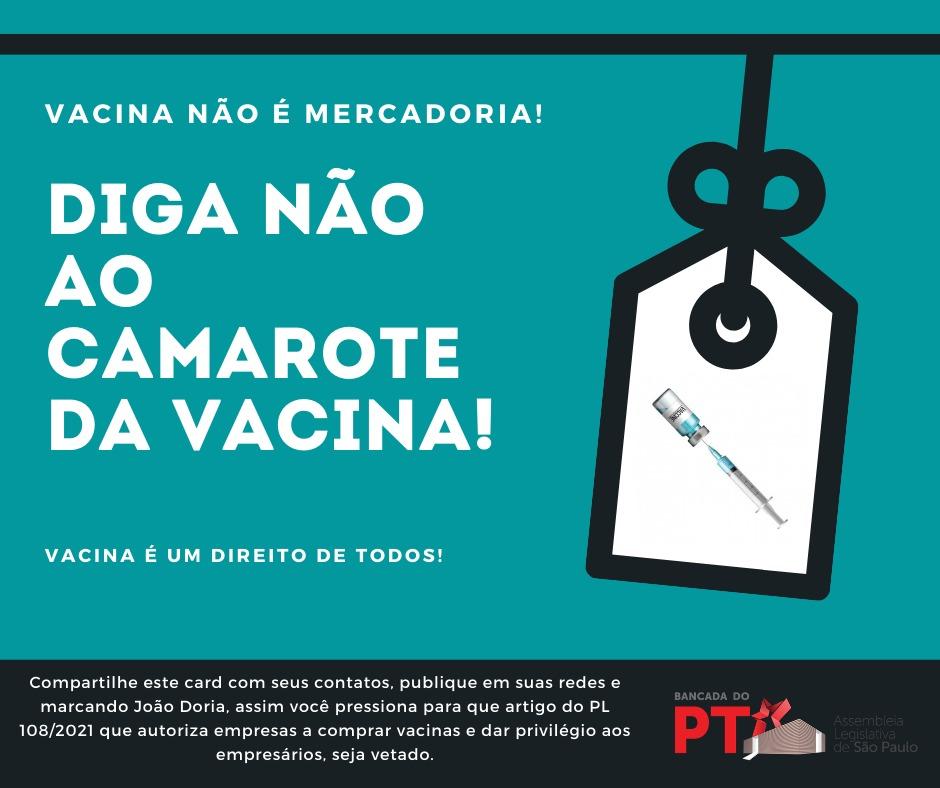 Bancada do PT repudia permissão para empresas comprarem vacinas