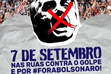 """A MISSÃO PARA O POVO BRASILEIRO SERÁ O GRITO """"NÃO AO GOLPE!"""""""