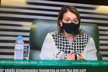 LÍDER DA BANCADA DO PT FAZ HOMENAGEM A CARLOS NEDER